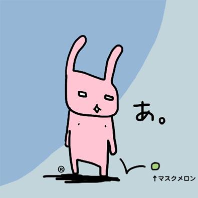 卒業生ちゃん、現役ちゃん、お姉ちゃん達の桜…_d0224894_11400534.jpg