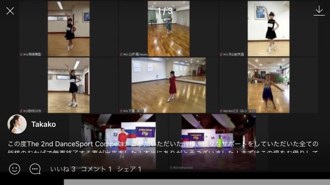 zoom競技会_f0098697_10353762.jpg