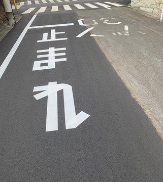 舗装工事_f0346597_18413702.jpg