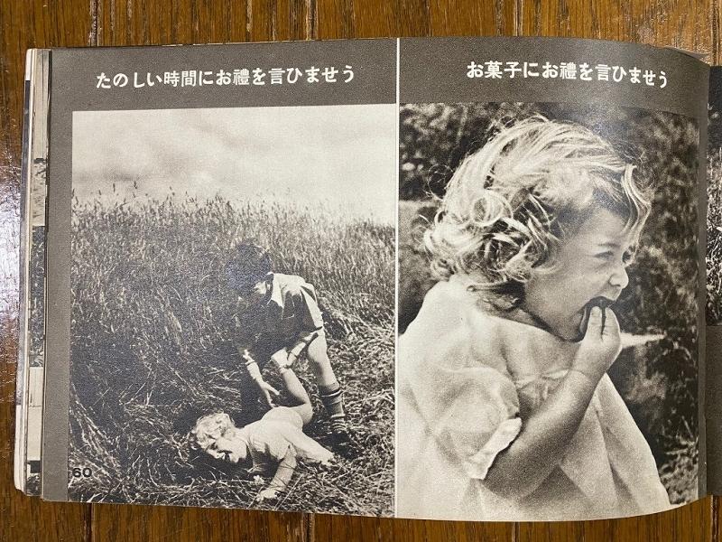 子供の撮り方(昭和12年編)_e0254298_19014415.jpg