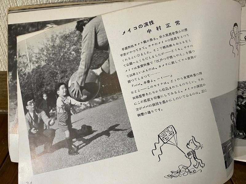 子供の撮り方(昭和12年編)_e0254298_19035287.jpg