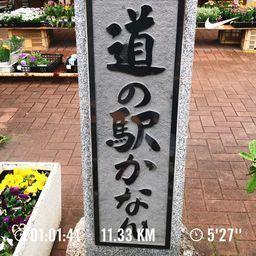 道の駅かなん_a0059035_23075068.jpeg