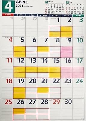 ウッドレターでショップ開催の追加日をお知らせします。_b0194861_17444166.jpg