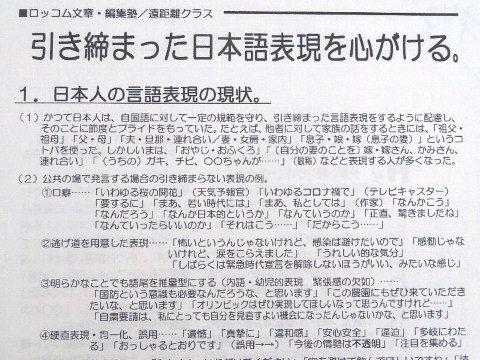 「いわゆる日本」は「なんか、こう……」。_b0141773_15351944.jpg