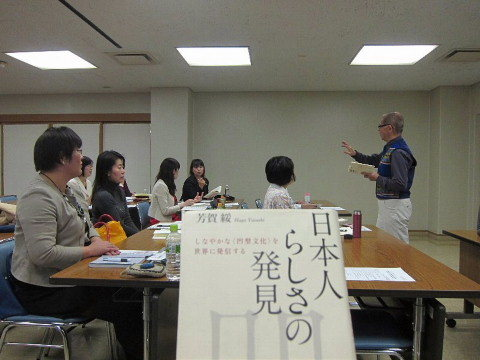 「いわゆる日本」は「なんか、こう……」。_b0141773_15392489.jpg