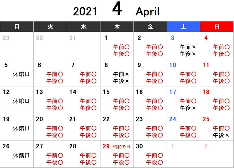 4月の生きものガイドウォークのお知らせ_d0121678_16000395.jpg