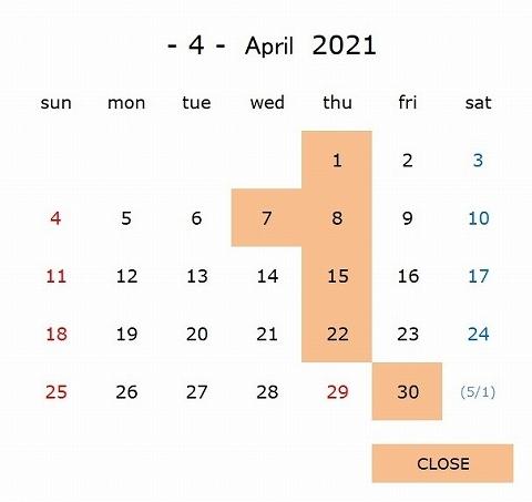 4月の営業スケジュールにつきまして_b0139281_13534317.jpg