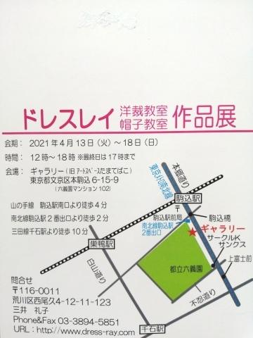 作品展開催します。_b0219988_18154909.jpg