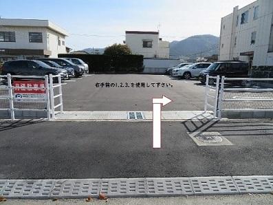 第2駐車場_f0202601_16363003.jpg