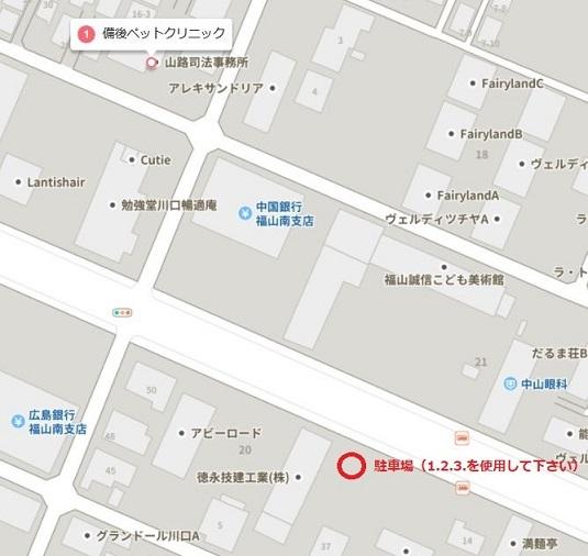 第2駐車場_f0202601_16363443.jpg