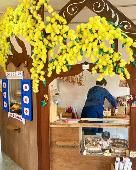 美味しいまんまるぱんと、くまときつね。〜三良坂平和美術館『Yoko-Bon\'s World !』〜_d0077603_08582596.jpg