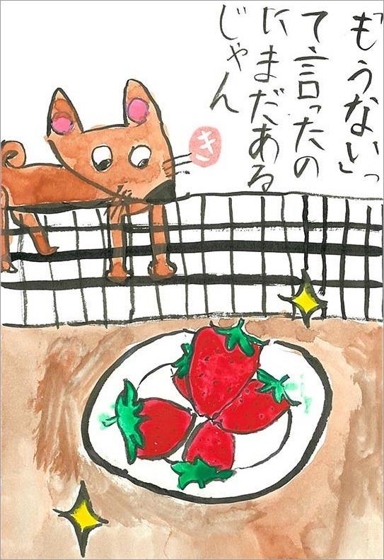 元気の出る絵手紙展 2021/4/20〜4/25_b0212226_15540837.jpg