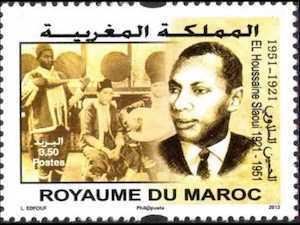 Houcine Slaoui : The Father of Moroccan Chaabi <2>_d0010432_21461338.jpg