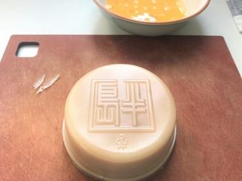 新年度!新スタート!香港の縁起物「年糕」で、今年の験を担ぐ☆Chinese New Year\'s Cake From Peninsula Hotel_f0371533_12162846.jpg