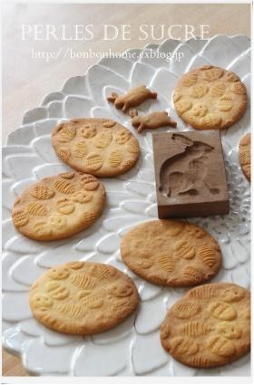 イースター柄のクッキー_f0199750_22253538.jpg
