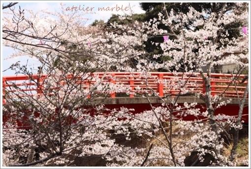 【募集】4月 アロマレッスンのお誘い_a0310054_10524723.jpg