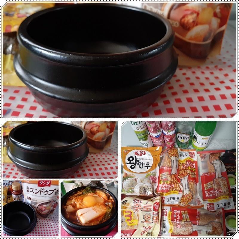 チゲ用土鍋(トゥッぺギ)で楽しむ♪_b0236665_16545412.jpg