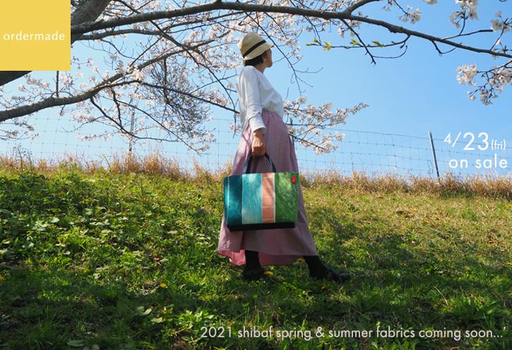2021shibaf 春夏の生地、もうすぐ。_e0243765_20053524.jpg