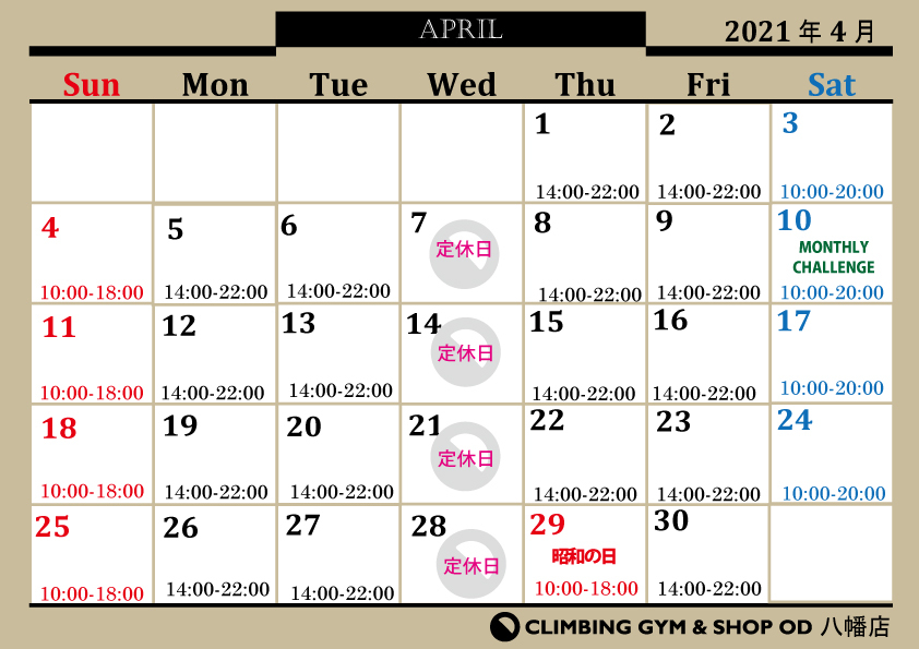 4月営業カレンダー♪_d0246875_17323421.jpg