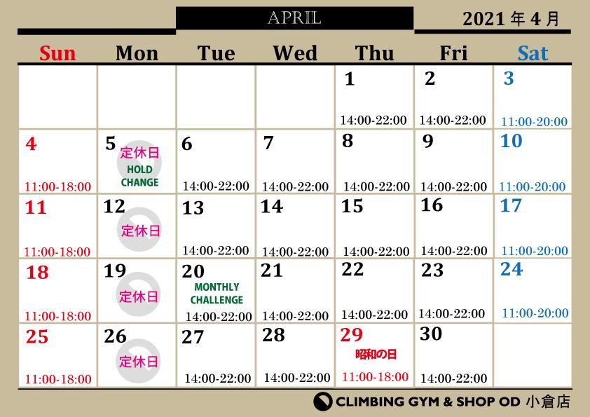 4月カレンダー_b0242198_15324044.jpg