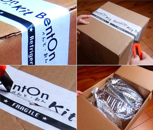 米国東海岸に届く『和食ミール・キット』のBentOn(べんとおん)、さばの塩焼き和食御膳 -Kit-編_b0007805_04120713.jpg