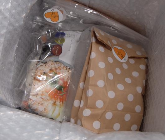 米国東海岸に届く『和食ミール・キット』のBentOn(べんとおん)、さばの塩焼き和食御膳 -Kit-編_b0007805_04121662.jpg