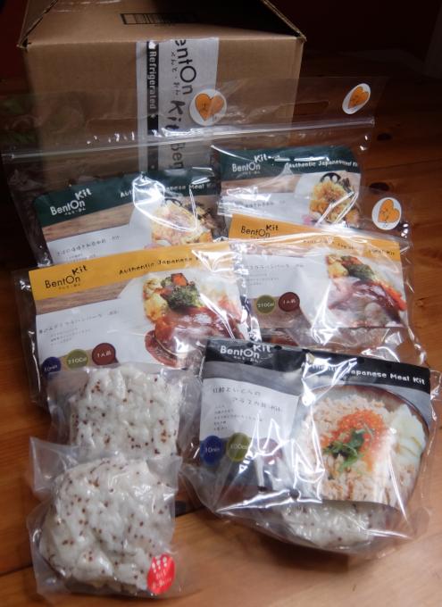 米国東海岸に届く『和食ミール・キット』のBentOn(べんとおん)、さばの塩焼き和食御膳 -Kit-編_b0007805_04122356.jpg