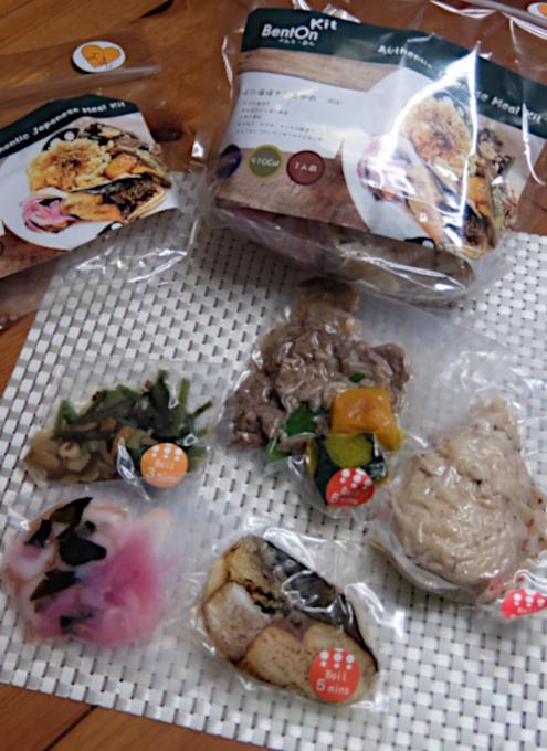 米国東海岸に届く『和食ミール・キット』のBentOn(べんとおん)、さばの塩焼き和食御膳 -Kit-編_b0007805_04133248.jpg