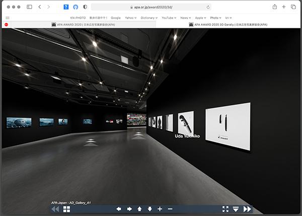 日本広告写真家協会のAPAアワード2020の特設サイトが公開されました!_b0194208_09315904.jpg