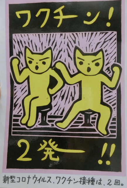 4月2日(金)川甚の跡地葛飾区へ_d0278912_14585229.jpg