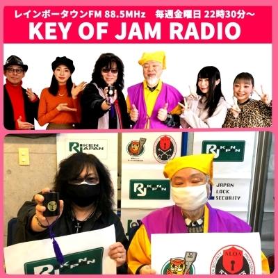 平身低頭!福島ウルトラFMからKEY OF JAM RADIOまで!_b0183113_00111203.jpg