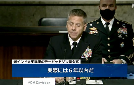 6年以内に中国と戦争を始めると米国が宣告 – 台湾有事と沖縄中距離核配備_c0315619_14212838.png