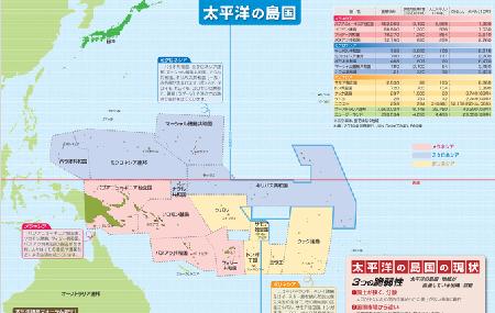 6年以内に中国と戦争を始めると米国が宣告 – 台湾有事と沖縄中距離核配備_c0315619_14295362.png