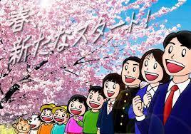 新年度がスタート☆彡_c0345439_16584463.jpg