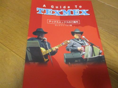 長谷雅春氏の労作『A Guide To TEXMEX』に寄せて_e0199046_07461632.jpg
