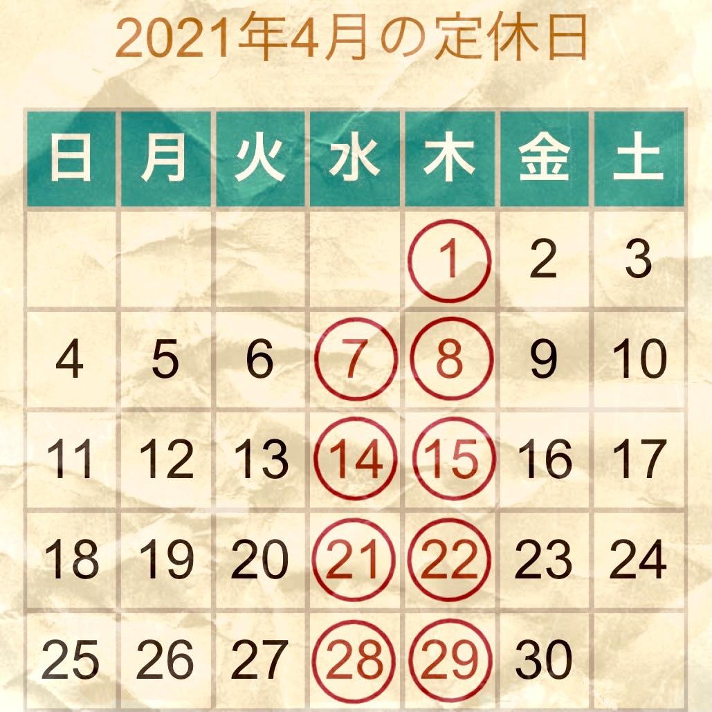 4月のお休み_c0084047_02003473.jpg