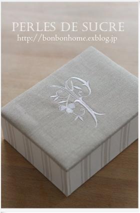 サンプル シャポースタイルの箱_f0199750_23341413.jpg