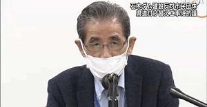 石木ダム建設工事強行への抗議_f0197754_01022576.jpeg
