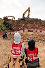 石木ダム建設工事強行への抗議_f0197754_01025072.jpg