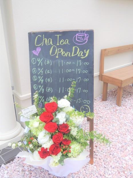 紅茶専門店ChaTeaオープン!_f0365954_07583792.jpg