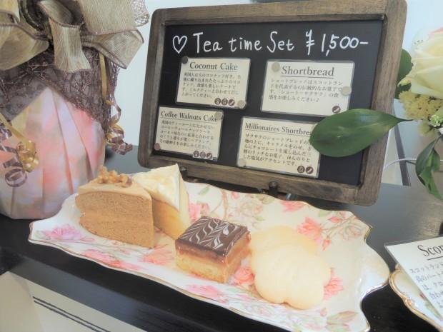 紅茶専門店ChaTeaオープン!_f0365954_07592114.jpg