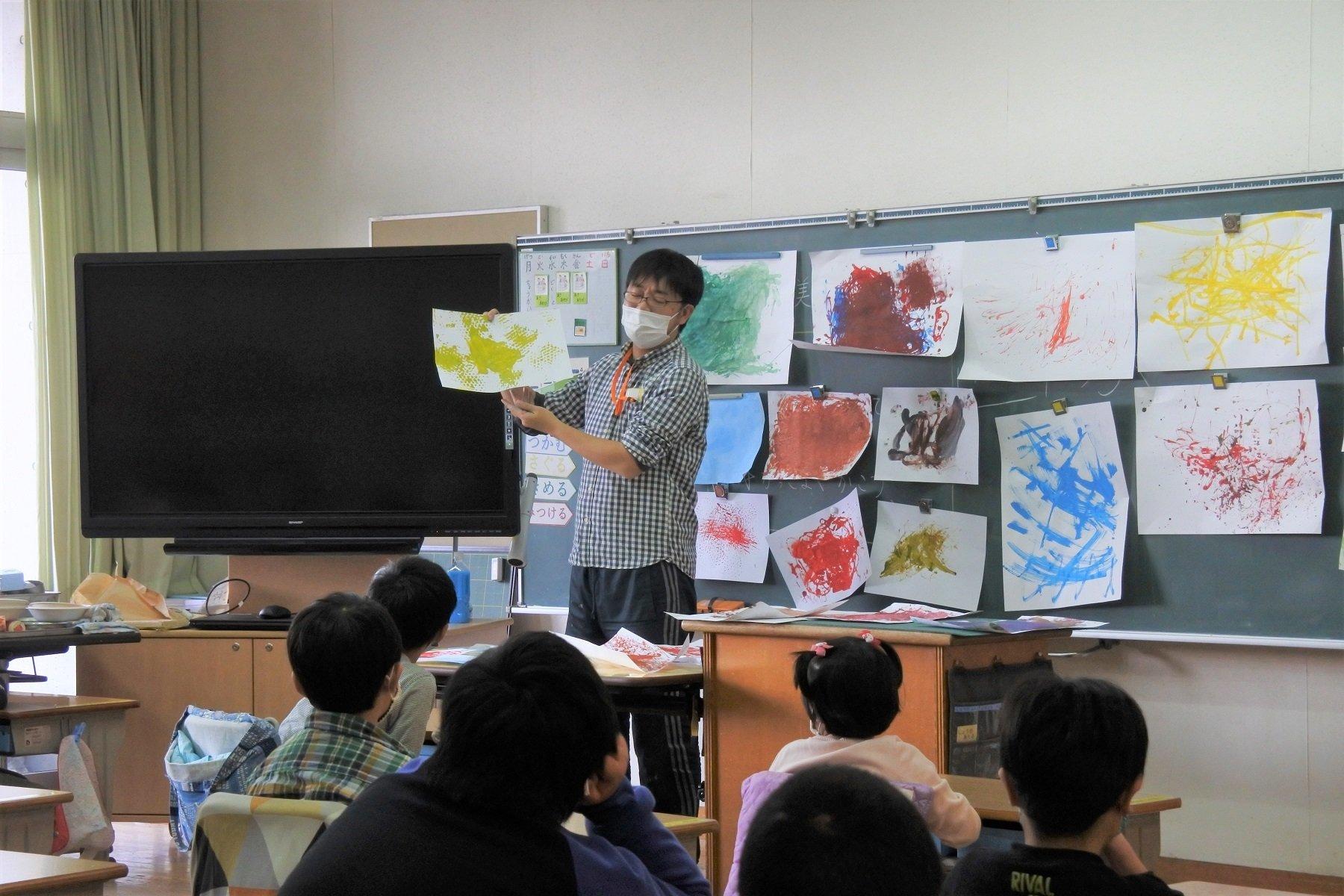 特別支援学校・ 学級限定 アーティストの一日学校訪問 記録_f0082794_18244625.jpg