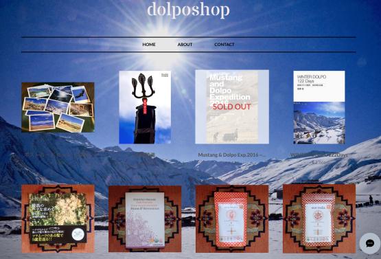 Web Shop 完成!_e0111396_20081807.png