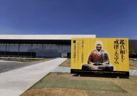 久し振りの京都国立博物館_f0036209_13434090.jpg