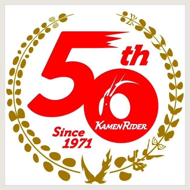 この歳になってもまだ!仮面ライダー50周年の日に_b0183113_09515387.jpg