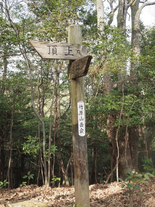 朝日山登山_c0116915_23505296.jpg