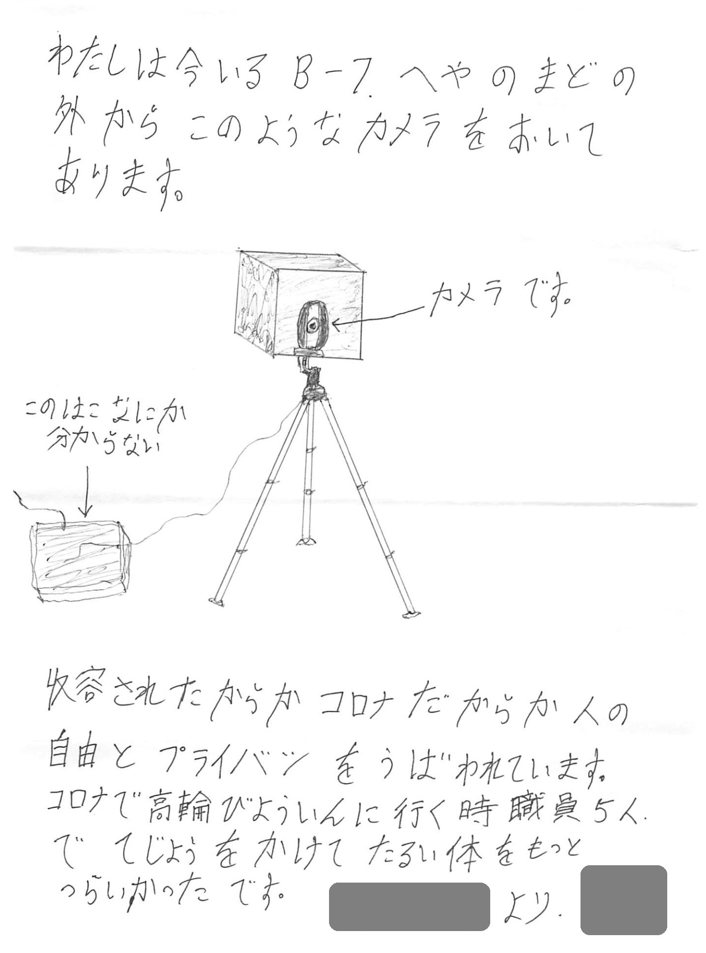 東京入管コロナ感染者の続報 40度の発熱でも放置、通院時には手錠 _e0188516_00541147.jpg