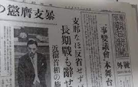 6年以内に中国と戦争を始めると米国が宣告 – 台湾有事と沖縄中距離核配備_c0315619_07363294.png