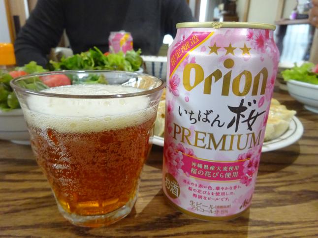 餃子とビールとパイナップル_f0097523_17162115.jpg