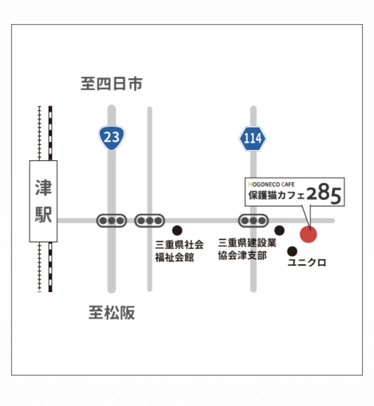 285春のねこ祭りに参加します &  会津ブランド館@会津若松さんに納品しました_a0137727_12253770.jpeg